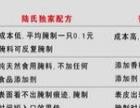 越南秘制摇滚烤鸡加盟 烧烤 投资金额 1万元以下