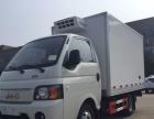 转让 冷藏车出售新车江淮康玲3米1