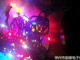顺晖电子 LED彩灯闪灯串灯节日彩色装饰