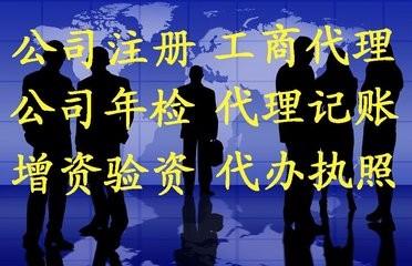 开发区长通路代理记账纳税申报就找刘会计