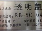 东莞厂家供应金属塑胶制品光纤激光打标机 紫外激光打标机