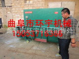 立式TMR饲料搅拌机 3-5立方饲料混合机 奶牛TMR搅拌机