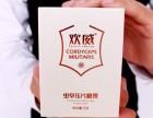 台湾新款欢威一盒售价多少钱,欢威对身体有危害吗,欢威的功能