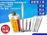 宝南特厂家供应1小时全透明环氧树脂AB胶50ml管装结构胶