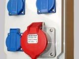 动力检修插座箱 IP65检修插座箱 防水防腐检修插座箱