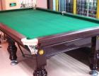 出售全新台球桌 美式台球桌 普通台球桌