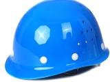 整箱包邮富实高强度abs安全帽 圆形透气劳保安全帽头盔