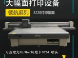 上優澤數碼印刷機-卷平一體導帶機