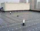 专业承接卫生间漏水免砸砖,专治各种房屋漏水,不漏付款