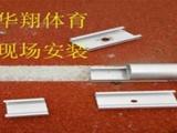 品牌铝合金道牙厂家批发|铝合金道牙|河北铝合金道牙厂家生产