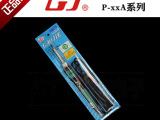 广州黄花  电烙铁 P-原装正品 速热电烙铁 速热烙铁