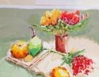 蚌埠笔画美术中心专业培训艺考类艺术!免费体验!29元3节课!