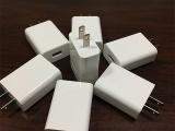 新款2.4A充电器外壳生产商