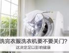 湘潭LG洗衣机(维修)各点~24小时服务维修联系方式多少?