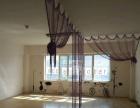 书香欣苑 写字楼 75平米