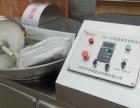 求购二手食品设备 肉制品加工设备 蔬菜加工设备