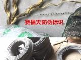 江苏赛福天钢丝绳,大量长期供应电梯绳,旋挖机绳,阻旋转钢丝绳