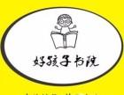 宁波慈城暑假班辅导培训新六年级去哪家机构老师好全职的
