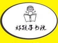 宁波慈城暑假班辅导培训哪里有,新六年级英语写作去哪家老师好