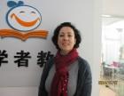 北京樂學者3-12歲兒童西班牙語班招