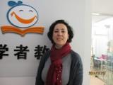 北京樂學者3-12歲兒西班牙培訓班