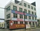 东天龙药业 仓库 3000平米