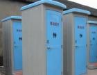潜江专业移动厕所出租出售
