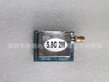 5.8G 2W FPV航拍图传模块 无线