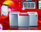 昆明伊莱克斯洗衣机~(各中心)售后服务热线是多少电话/?