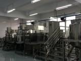 广州戈蓝生物科技有限公司芦荟鲜汁控油祛痘系列产品代加工贴牌
