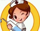道里护士上门服务