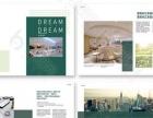 无锡画册设计样本设计 仅5月优惠 120元设计