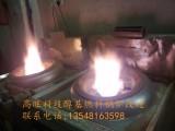 高旺科技醇基燃料加盟专业应用大小型工业锅炉燃烧机