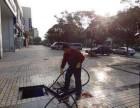 无锡管道疏通 化粪池清理