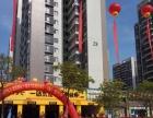 惠州惠阳大亚湾淡水、开业庆典、花篮花牌、活动策划