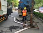 合肥专业市镇管道清淤清洗封堵检测