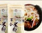 厂家批发米粉 百合米粉 300g/包 营养健康