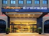 加盟铂涛酒店集团 加盟有什么优势 加盟电话多少