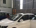 江津区橡阳汽车修理厂