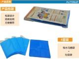 黄磊 车载微型马桶 便携式小便袋尿袋 移动厕所 蓝色应急尿袋4片