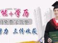 杭州华力汽修学校好不好,能学到真技术吗