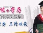 杭州汽修学校哪家好,浙江省较好的汽修学校