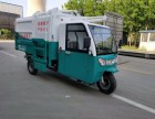 江苏南通厂家生产电动三轮垃圾车 3方箱体挂桶式垃圾车价格