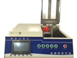 廣州蔚儀金相試驗儀器有限公司金相檢測鑲嵌切割機