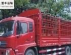 鸿达物流包车运输服务