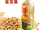 金龙鱼 精炼一级 大豆油1.8L 经销批发 食用粮油 金龙鱼大豆