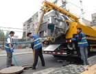 宣城工厂工程市政污水管道公路雨水管道疏通清淤清洗
