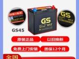 惠州統一汽車蓄電池