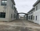 金山廊下4000平米单层厂房出售