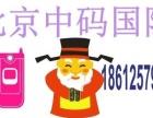 桐城商标如何注册安徽桐城的商标申请书怎么注册办理